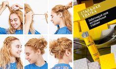 Жгуты жгут!  Не веришь? Проверь сама, а мы готовы поспорить, что эта укладка не оставит равнодушной тебя и окружающих :) Тебе понадобятся несколько резинок для волос и стайлинг-гель got2b «Стальная хватка»! Закрути и закрепи – все, твой стайлинг готов :) #got2b! #howto
