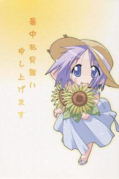 Lucky Star postcard promo Hiiragi Tsukasa