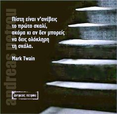 Word 2, Life Philosophy, Mark Twain, Greek Quotes, Famous Quotes, Christianity, Poems, Sayings, Quotes