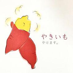11/21(Sat)~/23(Mon) コピスガーデンのお庭でやきいもをします。 ホクホクで美味しいやきいも、 ぜひ食べに来てください(^_^) (※サツマイモがなくなり次第終了となります。) #CoppiceGARDEN #nasu_town #那須 #やきいも #焼き芋 #サツマイモ #焚き火 #garden