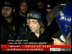 Terrorist Attacked Bangladesh News 2 July 2016 Bangla News