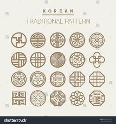 Korean Art, Asian Art, Korean Drama, Pattern Art, Pattern Design, Branding Design, Logo Design, Korean Tattoos, Asian Design
