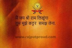 Bhagva hindi shayri status Shri Ram Photo, Shiva Meditation, Rajput Quotes, Hindu Quotes, Ram Photos, Bhagat Singh, Real Hero, Attitude Quotes, Free Images