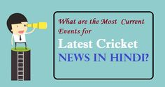 What are the Most Current Events for Latest #Cricket #News in Hindi?