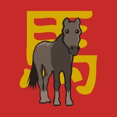 Check out this awesome 'Horse+-+Chinese+Zodiac' design on Horse T Shirts, Cool Stickers, Chinese Zodiac, Chinese New Year, Cool T Shirts, Shirt Designs, Horses, Cool Stuff, Awesome