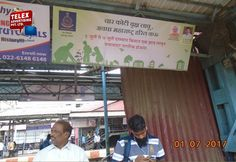 We done campaign for Maharashtra Forest Department,station boards in Railway stations.