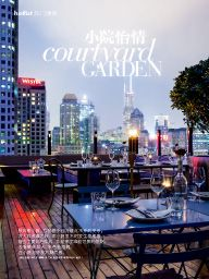 "I saw this in ""小院怡情 courtyard garden"" in ELLE DECO 家居廊 2014年 10月刊 试阅."