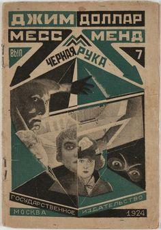 Alexander Rodchenko, cover Mess Mend by Jim Dollar (Marietta Shaginyan), 1924 Russian Construtivism Alexander Rodchenko, Russian Constructivism, Avantgarde, Russian Avant Garde, Socialist Realism, Soviet Art, Russian Art, Art History, Design History