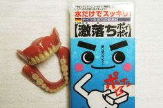 """""""激落ちくん""""で歯をらくらくホワイトニング…ってホントに大丈夫? 現役の歯医者さんに危険性を徹底解説してもらったよ!"""