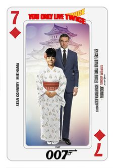 James Bond Playing Cards - series collage by PMitchell #seanconnery #miehama…