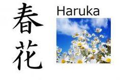 Haruka (flor de primavera)