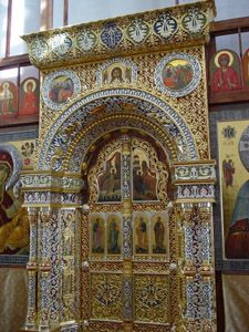 Царские врата |Tsarist Gates separate altar from prayer house common-room