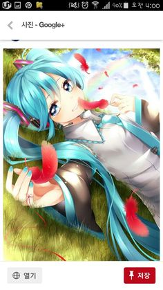 Hatsune Miku, Kawaii, Awesome, Anime, Fictional Characters, Art, Anime Shows, Kunst, Fantasy Characters