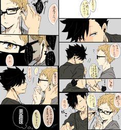 埋め込み画像 Bokuto X Akaashi, Haikyuu Tsukishima, Kuroken, Bokuaka, Oikawa, Haikyuu Anime, Kurotsuki, Haikyuu Ships, Hot Anime Boy