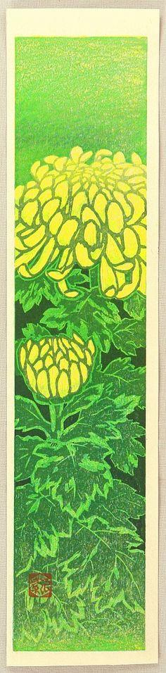1970's - Kasamatsu Shiro -  Chrysanthemum - Flower of All Seasons