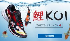 Brooks Launch 4 Tokyo Koi Limited Edition Running Shoe.