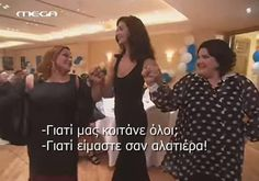 Εισαι το ταιρι μου Movie Quotes, Funny Quotes, Funny Memes, Jokes, Greek Memes, Funny Greek, Mega Series, Speak Quotes, Funny Phrases