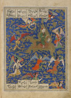 Arts of the Islamic World | Folio from a <i>Khamsa</i> (Quintet) by Nizami (d.1209); verso: The prophet's journey over night (Mi'raj); recto: text, invocation to the Prophet Muhammad | F1908.278