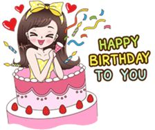 65 Trendy Happy Birthday Gif With Name Cute Birthday Wishes, Happy Birthday Girls, Adult Birthday Party, Happy Birthday Quotes, Happy Birthday Images, Cute Cartoon Pictures, Cute Love Cartoons, Cute Cartoon Girl, Cute Cartoon Wallpapers