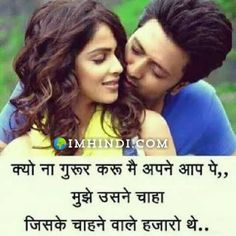 Hindi love quotes images for whats love shayari images in hindi for top 25 two line love status 2 true Hindi Shayari Love, Romantic Shayari, Love Quotes In Hindi, Love Quotes With Images, Motivational Quotes In Hindi, Shayari Image, True Love Quotes, Best Love Quotes, Famous Quotes