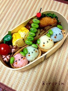 Look at the edamame OMG Japanese Bento Box, Japanese Food Art, Cute Bento Boxes, Bento Box Lunch, Bento Recipes, Baby Food Recipes, Bento Kids, Kawaii Bento, Food Garnishes