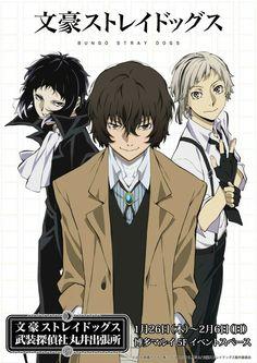 Danzai, Atsushi & Ryuunosuke