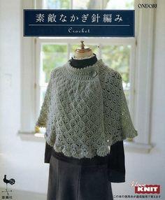 Crochet: xales. estolas, ponchos, paleriny | Entradas em Crochet categoria: xales. estolas, ponchos, paleriny | Mundo dos meus passatempos muitos!! : LiveInternet - Diários de serviço russo on-line