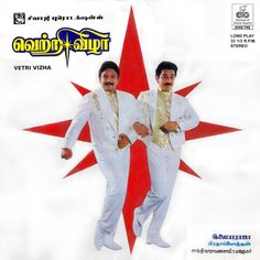 Image result for Tamil album covers Album Covers, India, Music, Fictional Characters, Image, Muziek, Musik, Fantasy Characters, Songs