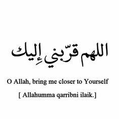 Allah Quotes, Muslim Quotes, Quran Quotes, Arabic Quotes, Hijab Quotes, Beautiful Islamic Quotes, Islamic Inspirational Quotes, Beautiful Dua, Duaa Islam