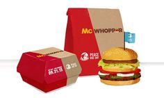 In aid of World Peace Day, Burger King have proposed to collaborate with McDonalds to create the McWhopper. Visit us at www.itchltd.com