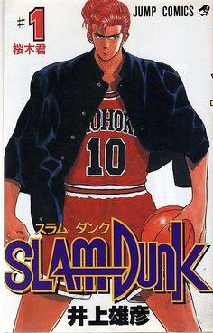 Slam Dunk: Best sport manga ever. Slam Dunk Manga, Yuri Plisetsky, Manga Books, Manga To Read, Kuroko, Top Manga, Makoto, Animes To Watch, Manga News