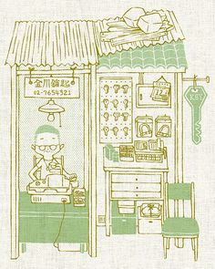 Key shop. #art #drawing #sketch #keys #cute #illustration