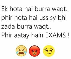 's school ki yadeen images from the web Exams Memes, Exams Funny, Exam Quotes Funny, Funny School Memes, Very Funny Jokes, Cute Funny Quotes, Crazy Funny Memes, Funny Facts, Funny Tweets