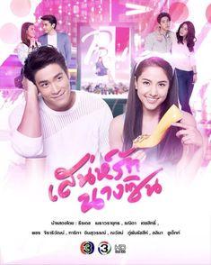 thailand love movie