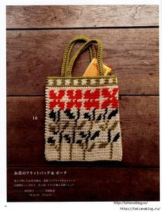 "Photo from album ""Asahi Original - Flower & Fruit on Yandex. Tapestry Bag, Tapestry Crochet, Crochet Pouch, Cute Crochet, String Bag, Crochet Books, Irish Lace, Knitted Bags, Pouch Bag"