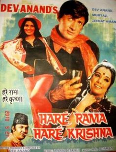 222 Best Classic Indian Film Posters Images On Pinterest