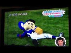 20150618ドアラ①尻相撲のドアラ - YouTube
