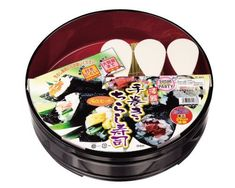 DIY Sushi Party Set Sushi Mat, Diy Sushi, Japanese Kitchen, Japanese Food, Make Your Own Sushi, Maki Roll, Delivery Bag, Kitchen Trends, No Cook Meals