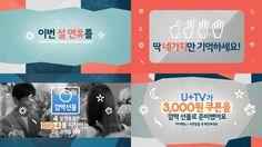 Title : Seollal Event Promo Client : LG U plus  Motion Graphic Designer & Editor : Hyun-jung kwon   2017. 1.25
