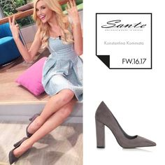 Shop our range of shoes today on the official SANTE women's shoes website. Discover the latest collection of SANTE - Made in Greece Pumps, Heels, Shoe Shop, Georgia, Boutique, My Style, Celebrities, Amazing, How To Make