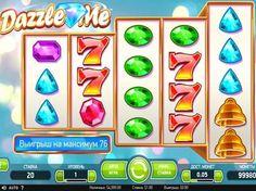 скачать игровые автоматы на реальные деньги онлайн
