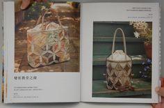 Japán foltvarró könyv - 94 - Yoyo