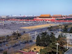 Tiananmen Square, Bejing, China. The 4th largest square in the world. With the Forbidden City in the background.
