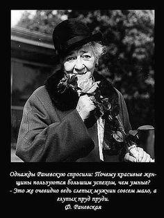 мудрое | Записи в рубрике мудрое | Дневник ЛидНик : LiveInternet - Российский… Russian Humor, Word 2, Clever Quotes, Rubrics, Jokes, Album, Lettering, Sayings, Funny