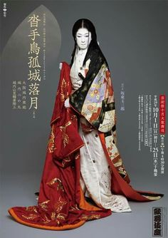clip out: Photo Japanese Costume, Japanese Kimono, Japanese Girl, Japanese Outfits, Japanese Fashion, Geisha Art, Asian Doll, Japanese Aesthetic, China Dolls