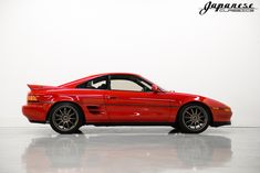 Japanese Classics | 1993 Toyota MR2 Super Red GT-S Turbo Motor, Audi Tt, Ford Gt, Toyota Mr2, Ae86, Volvo, Back Road, Peugeot, Cute Cars