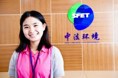 Suzhou, Parc Industriel, Chine - hall d'accueil  #Metier En 2015, 25 % des cadres chez #ENGIE seront des femmes, découvrez comment en cliquant sur la photo