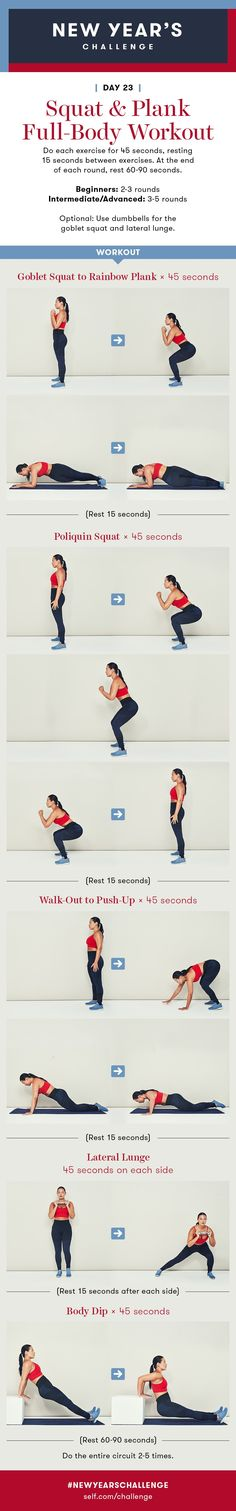 Lower-Body and Core Focused Workout - Willkommen Total Body, Full Body, Cleaning Workout, 28 Day Challenge, Fun Workouts, Body Workouts, Fitspiration, Squats, Cardio