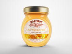 Honey package design inspiration. Дизайн упаковки для меда. #honey #packagedesign