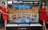 8k TV passed by UN standards body